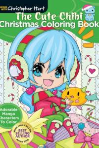 Cute Chibi Christmas Coloring Book af Christopher Hart